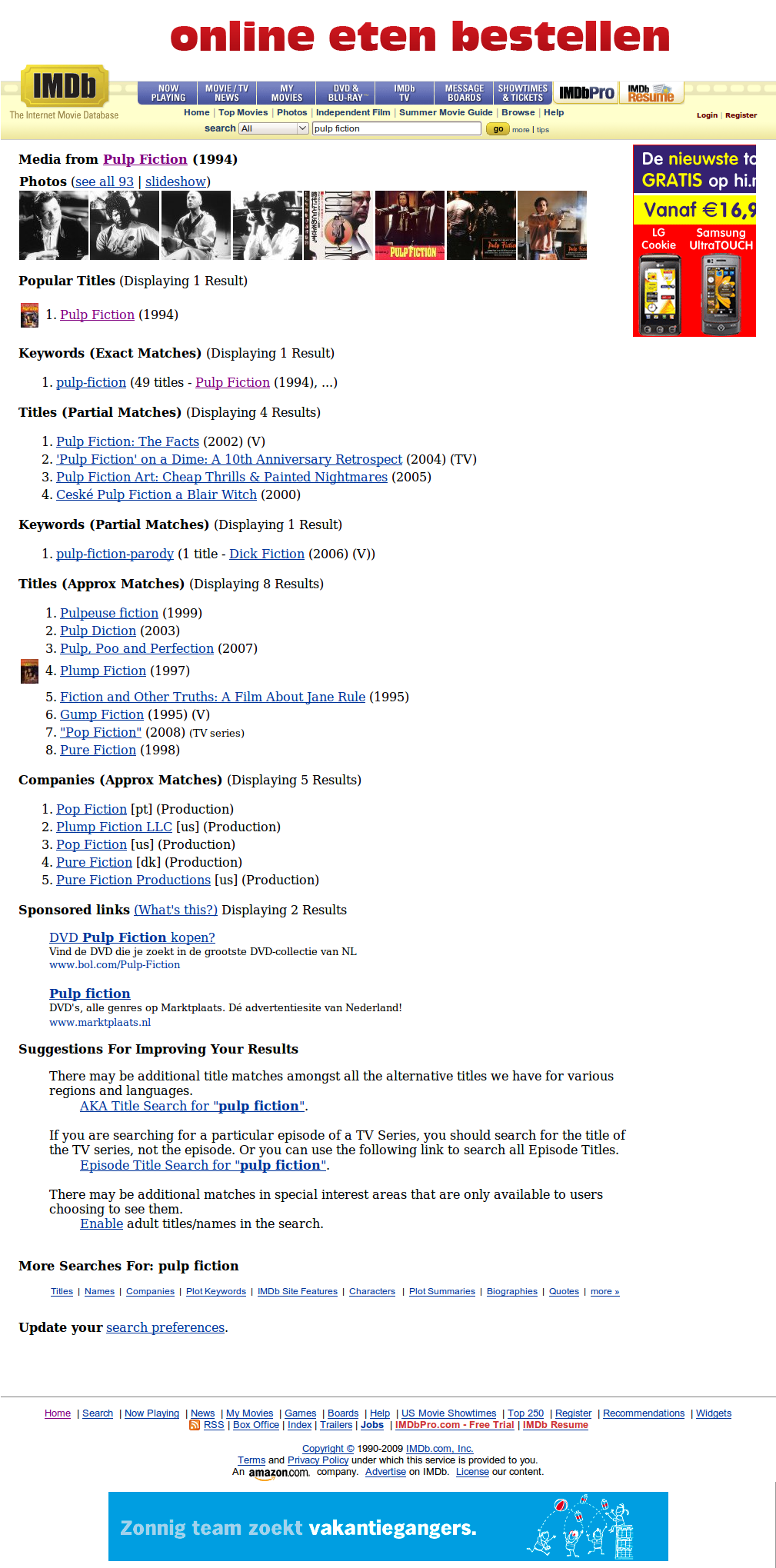 IMDB results page (click to enlarge)